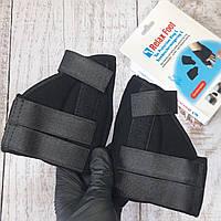 Магнитная вальгусная шина RELAX FOOT (Magnet Fix) Магнитный корректор стопы (Живые фото)