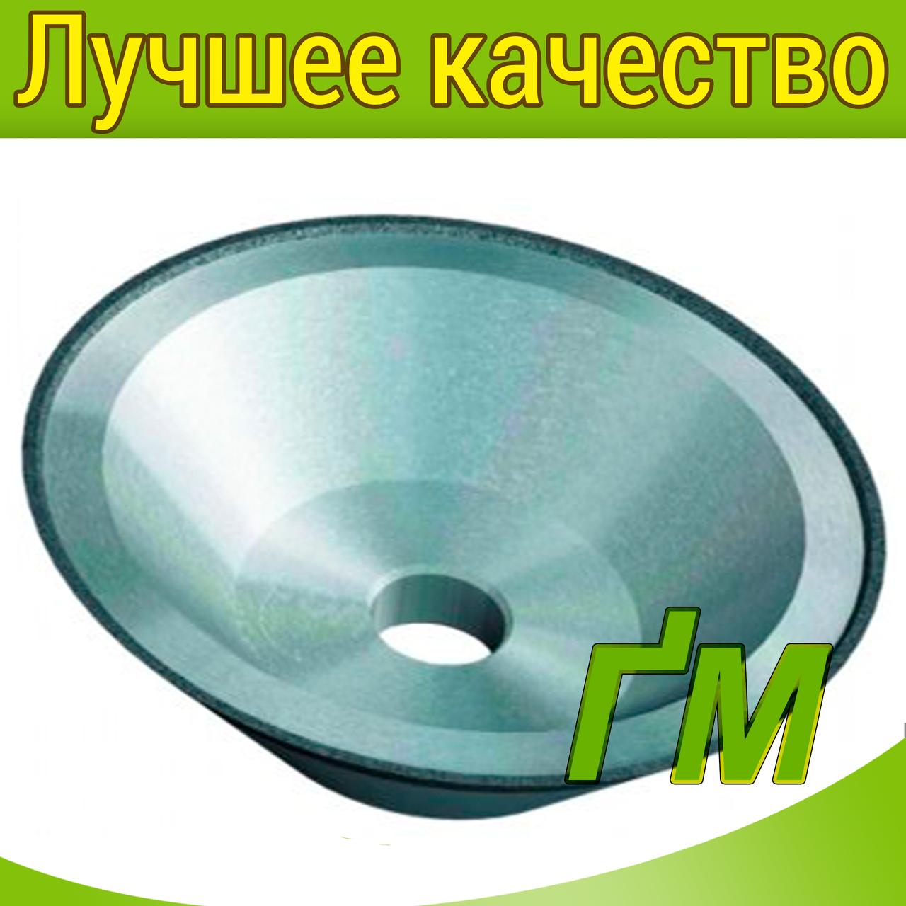Круг алмазный чашечный конический 12А2-45 Ф 150х40х20х3х32 АС4 160/125 100% В2-01 108 карат
