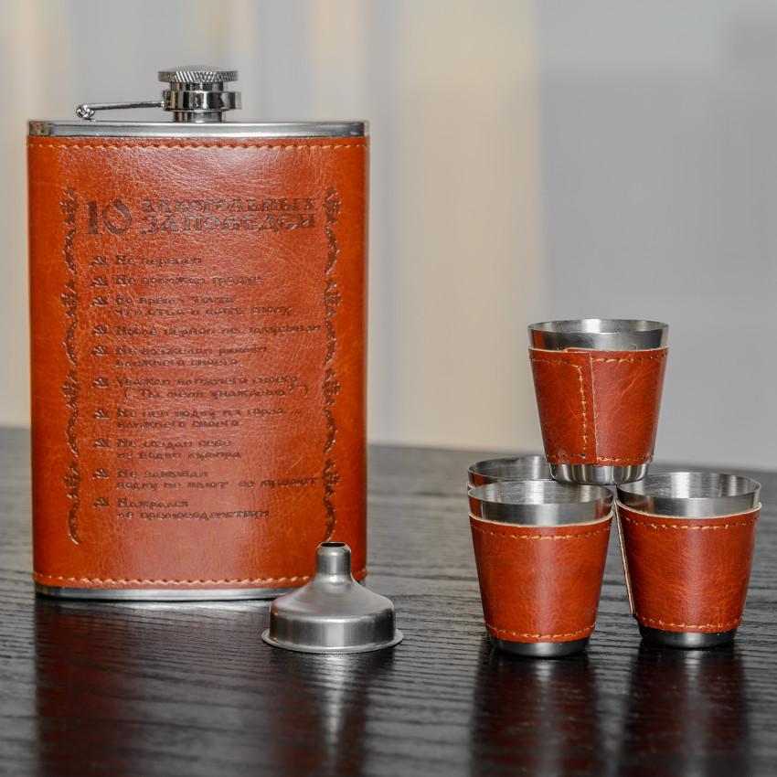 Подарочный набор СJ для мужчины 10 алкогольных заповедей (LX 282)