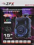 Колонка на акумуляторі з мікрофоном ZPX ZX-7774/100W (USB/Bluetooth/FM), фото 7