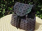 Женский рюкзак хамелеон Бао Бао ночной алмаз , городской рюкзак сумка Bao Bao, фото 9