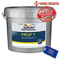 Матовая латексная краска Sadolin Prof 7 10л (Садолин Проф 7)