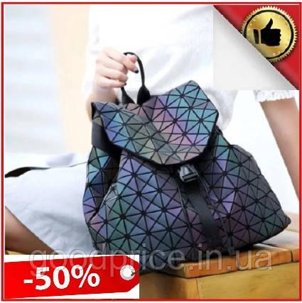 Женский рюкзак хамелеон Бао Бао ночной алмаз , городской рюкзак сумка Bao Bao
