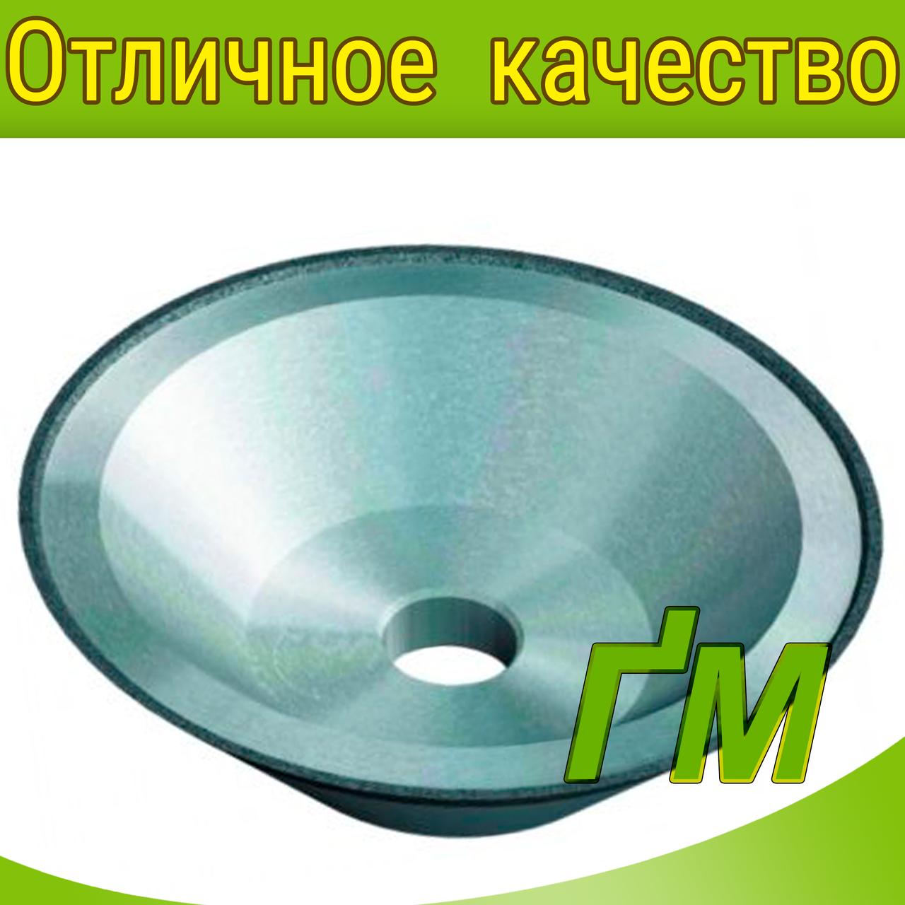 Круг алмазный чашечный конический 12А2-45 Ф 75х6х3х21х16 АСМ 80/63 100% В2-01
