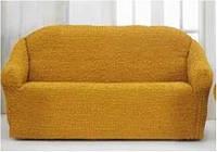 Накидка на диван Желтая 170Х230
