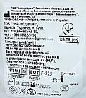 Фильтр дыхательный вирусо-бактериальный/ Ассомедика, фото 3
