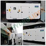 Дизельный генератор в кожухе Katana KD 110 EA3, фото 2
