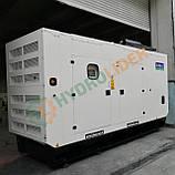 Дизельный генератор в кожухе Katana KD 110 EA3, фото 10