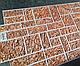 Листовая панель ПВХ на стену Регул, Камень (Пиленый Коричневый), фото 6