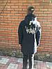 Пуховик для хлопчика підлітка подовжений розміри 38-46, фото 4