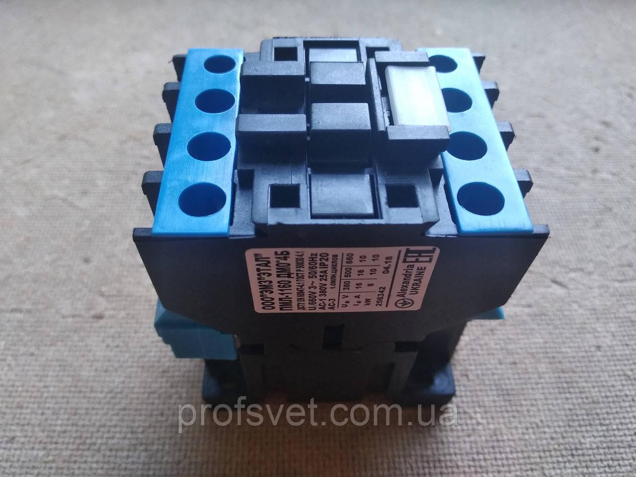 Контактор ПМЛ-1160-ДМ пускатель 16А Дин