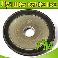Круг алмазный тарельчатый 12R4 Ф 150х16х5х3х32 АС4 100/80 В2-01 Базис, фото 1