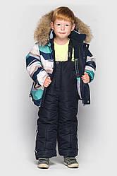 Детский комплект зимний  Джони  Бирюза на рост 104 по 122, натуральный мех, ткань мембрана