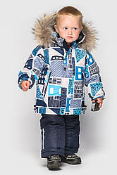 Детский комплект зимний  Джони натуральный мех,  Голубо - синий, на рост от 80 по 98