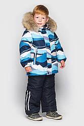 Детский комплект зимний  Джони  Голубой, натуральный мех енот,  на рост 104 по 122