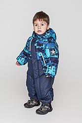 Детский комбинезон зимний без меха, мембранная ткань, Саша Голубой, на рост 104-122