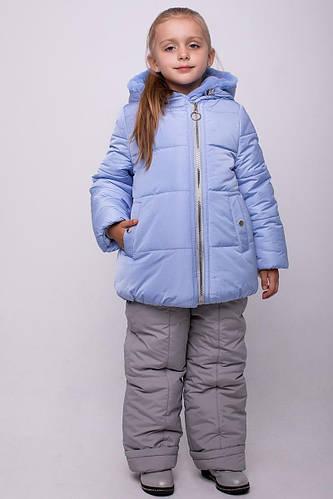 Куртка зимняя для девочки зимняя для девочки  Элма Голубой