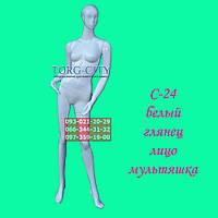 Манекен С-24 (SN-5) белый,серый металлик