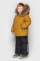 Детский комплект зимний , натуральный мех енот, Джони Горчица на рост 104 по 122