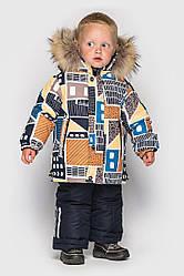 Детский комплект зимний Джони, натуральный мех, цвет Песочно - черный, на рост 80 по 98