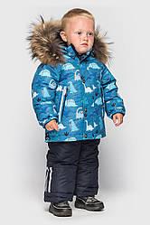 Детский комплект зимний Джони, натуральный мех енот, цвет Джинс, на рост от 86 по 98