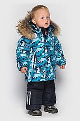 Детский комплект зимний Джони, натуральный мех енот, цвет изумруд, на рост от 86 по 98