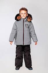 Детский комплект зимний,  Марк, натуральный мех песец, цвет Свсерый-черн, на рост от 104 по 122