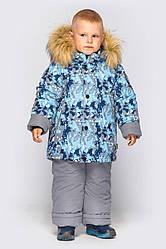 Детский комплект зимний, искусственный мех,  Адам, цвет серый, на рост от 80 по 98