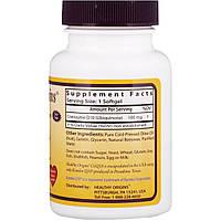 Коэнзим Q10, Kaneka (COQ10), Healthy Origins, 100 мг, 10 желатиновых капсул