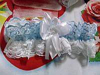 Свадебная подвязка (11) бело-голубая