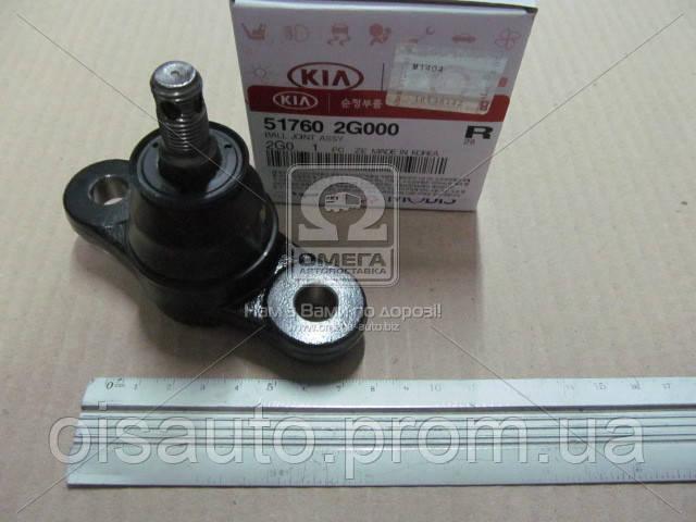 Опора шаровая передняя Hyundai Elantra/Kia Carens 06-/Cerato 08-/Magentis 05- (пр-во Mobis)