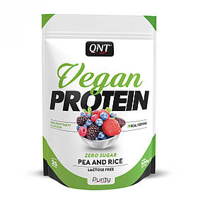 Vegan Protein 500g red party