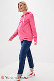 Базовый свитшот-худи для беременных и кормящих JILL SW-30.011, фото 2