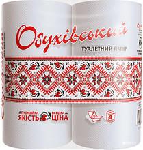 Туалетний папір Обухівська 120 відривів 2 шари 4 рулону Біла