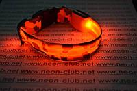 Ошейник светящийся для собак Камуфляж - самый яркий Оранжевый