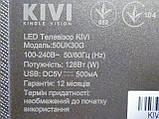 Плати від LЕD TV KIVI 50UK30G по блоках (матриця розбита)., фото 2