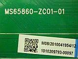 Плати від LЕD TV KIVI 50UK30G по блоках (матриця розбита)., фото 5