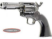 Пневматический револьвер Umarex Colt SAA 45 - 3.5 custom shop edition