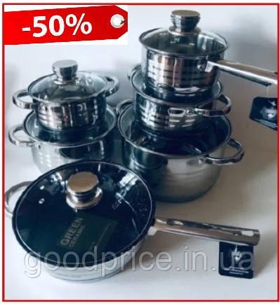 Набор кастрюль SwissHaus 6 шт (12 предметов) с многослойным дном из нержавеющей стали, набор кухонной посуды