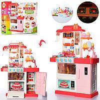 "Дитяча кухня WD-P35 LIMO TOY 43 предмета, висота 76 см, духовка, плита - ""холодний пар"", миття(вода)"