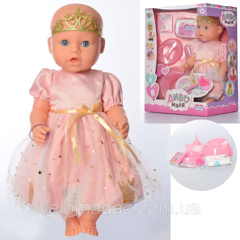 Лялька-пупс YL037L-DM-S-UA інтерактивна