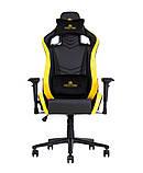 Геймерское кресло Hexter (Хекстер) PRO R4D TILT MB70 01 black/yellow, фото 2