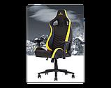 Геймерское кресло Hexter (Хекстер) PRO R4D TILT MB70 01 black/yellow, фото 4