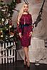 Платье миди с поясом, р 48-52 красное