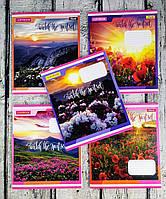 Тетрадь 18 листов линия Watch the sunset 764558 24528Ф+ 1 вересня Украина