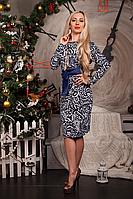 Платье миди с поясом, р 48-52 синее с белым