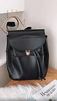 Стильный темно-синий рюкзак из эко-кожи с кошельком внутри