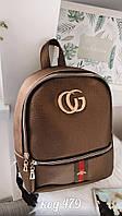 Небольшой рюкзак из эко-кожи бронзового цвета