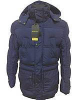 Зимний мужской пуховик,  парка, куртка  Sea&City