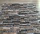 Листовая панель ПВХ на стену Регул, Камень (Пластушка Коричневая), фото 7
